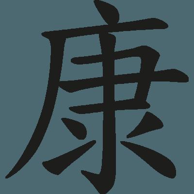 Vinilos Y Pegatinas De Letras Chinas Para Coches Y Motos